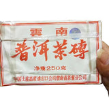 2006 100% Authentic Zhongcha Brick Tea Ripe Tea Yunnan Pu'er Tea 250g-Moylor