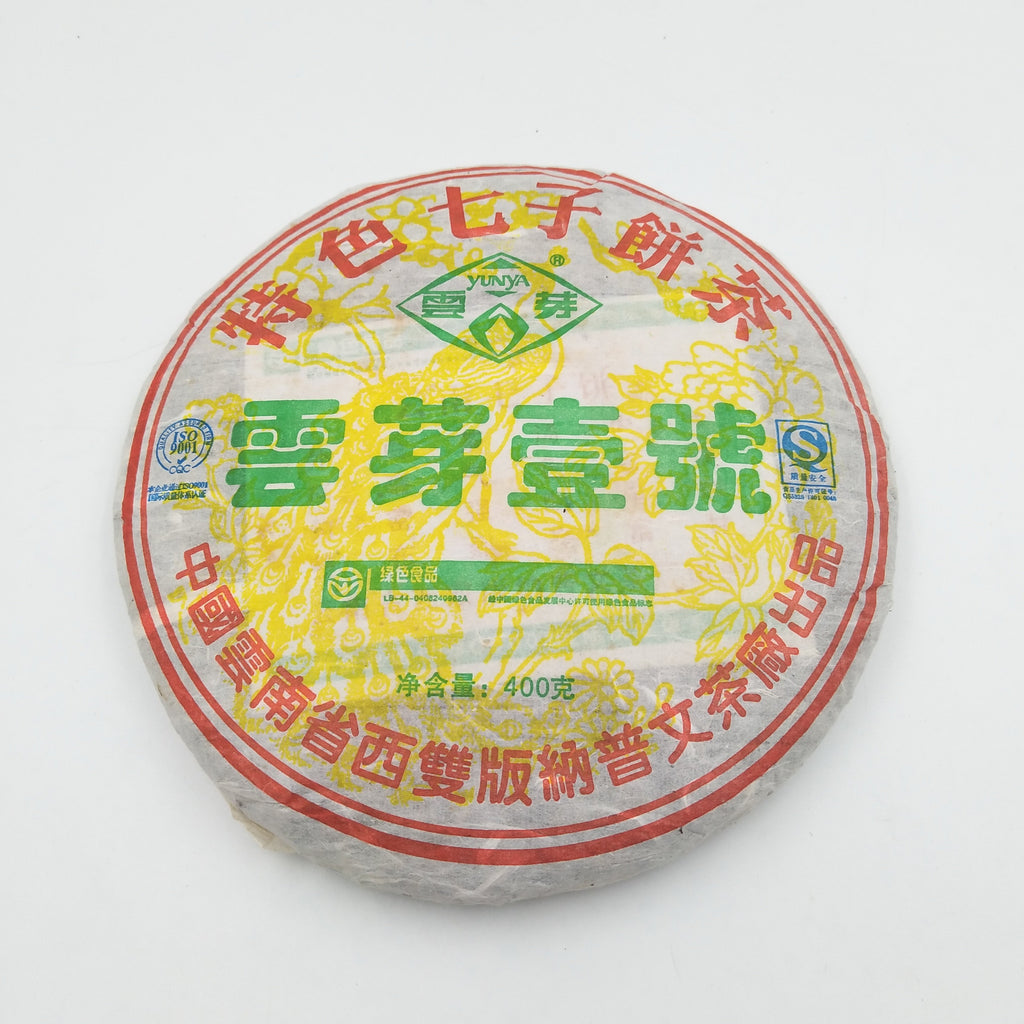 2006 Puwen Tea Factory Yunya One Number Sheng Pu'erh 400g