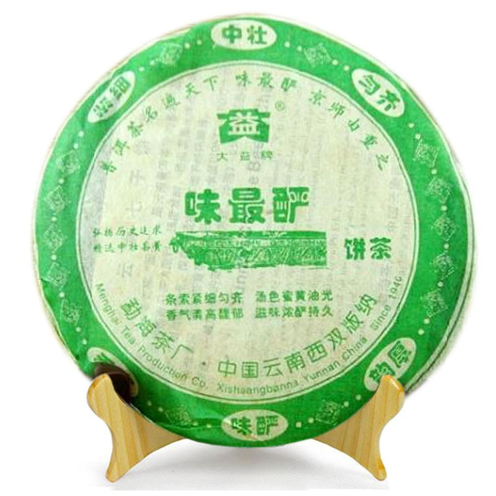 2006 year Dayi Weizuiyan Raw puer tea cake 200g