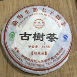 2006year cake tea gushu ancient puerh tea 357g daoshenggen