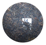 2006Year Specom Source Sipuyuan Boutique Shtai Group Dry Storage Changtai Laosheng Puerh 400g