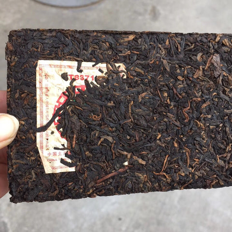2006year T8371 brick tea 250g puerh tea shu puer-Moylor