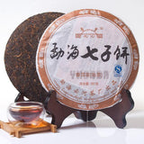 2006yr 357g Yunnan Yunhe Meng Hai Pu'er Tea Smooth Ancient Tree Ripe Tea Y859A