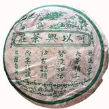 2006yr Authentic Keyixing Raw Cake Tea 357g Good Storage Puerh Tea Aged Tea Good Teast Now