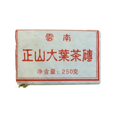 2006yr Authentic Zhong Tea Raw Pu'er Tea Brick Dry Warehouse Big Leaves Puerh Tea 250g-Moylor