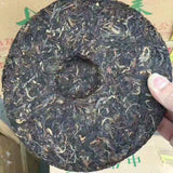 2007 Menghai Bada Mountain Old Tree Spring Sheng Puerh Tea 357g-Moylor