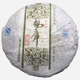 2007 year Authentic  Laochens Tea Mengku Cake Puerh 400g Raw Sheng Tea