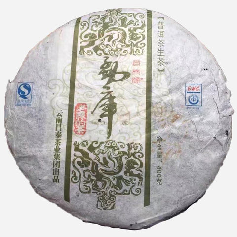 2007 year Authentic Laochens Tea Mengku Cake Puerh 400g Raw Sheng Tea-Moylor