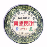 2007 Year Authentic Nanqiao Royal Cake Shen Cha Aged Puerh Tea 357g 0718 Tea
