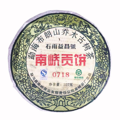 2007 Year Authentic Nanqiao Royal Cake Shen Cha Aged Puerh Tea 357g 0718 Tea-Moylor