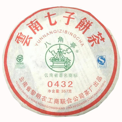 2007 Year Liming Tea Factory Bajiaoting 0432 Pu'er Tea Raw Puerh Tea Seven Cake 357g-Moylor