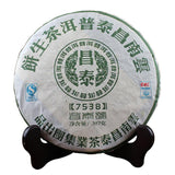 2007 Years Changtai HaoYunNan Seven Cakes Raw 7538 Gold Award Raw Puer Tea 357g