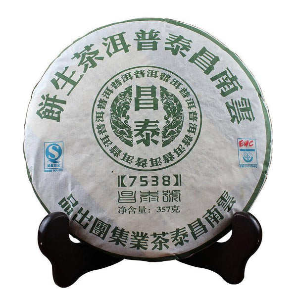 2007 Years Changtai HaoYunNan Seven Cakes Raw 7538 Gold Award Raw Puer Tea 357g-Moylor