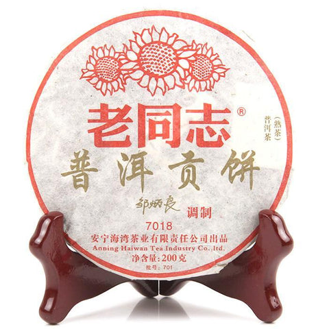 2007year 7018 Cake Cooked Loyalty Puer Tea Haiwan Old Pu Er Cooked Tea PU Er Tea 7018 200g-Moylor