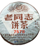 2007yr 7578 Haiwan Old Commrade 701 Batch Ripe Cake Puerh Tea 357g-Moylor
