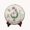2008 Yunnan Puer tea raw cakes 357g
