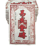 2008yr Yiwu Gold Bud Ripe Brick Tea 250g Puerh Tea High Grade Cooked Puer Tea-Moylor