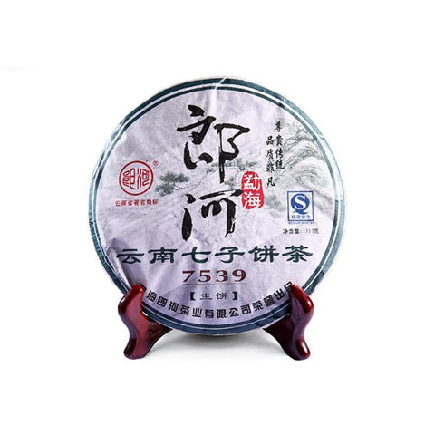 2009 Lang River 7539 Yunnan Pu'er Tea Three Flush Repression Seven Cake Menghai Aged Tea 357g-Moylor