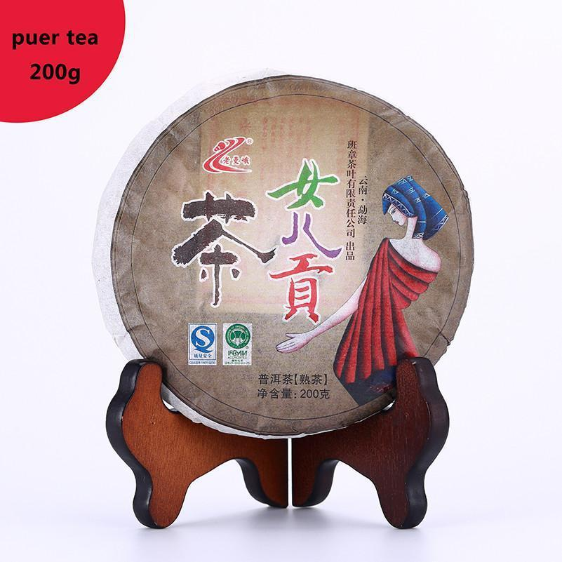 2009 laomane Ripe Tea Premium Pu'er Tea Cake Weight Loss Green Food 100% Natural 200g