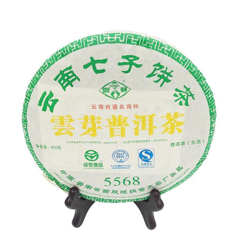 2009 Yunya Puerh Cake 5568 Tea Dry Storage In Menghai Raw Cake Tea 400g-Moylor