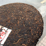 2010yr Datang Tea Factory Gongtingchawang Royal King Ripe Puerh Tea Cake 357g-Moylor