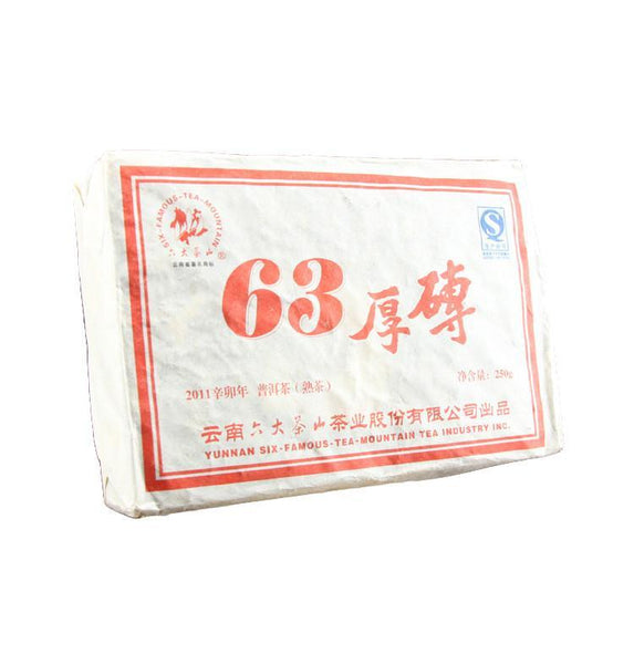 2011yr Big Pu Er Brick Cooked Tea 63 Thick Brick Ripe Puerh Tea 250g-Moylor