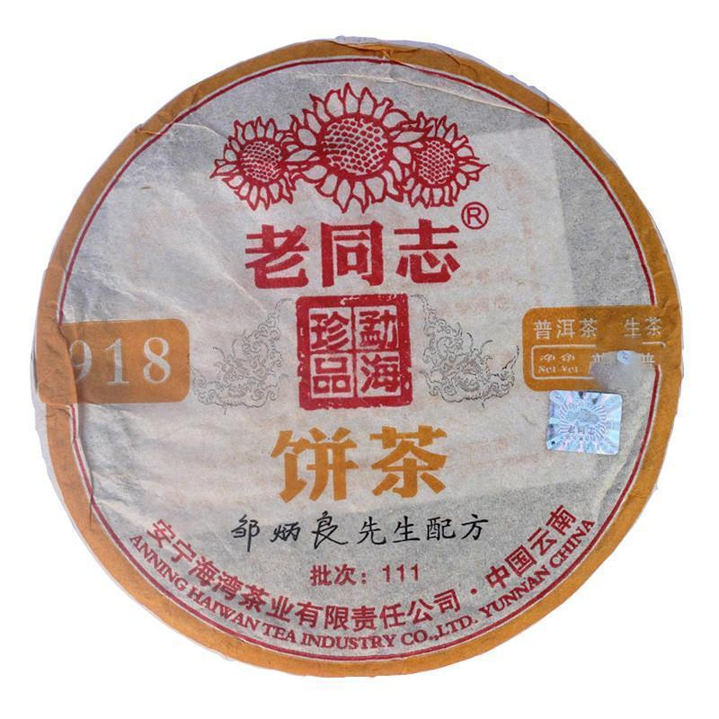 2011yr China Yunnan Oldcomrade 99 Series Menghai Raw Shen Puer Tea 200g