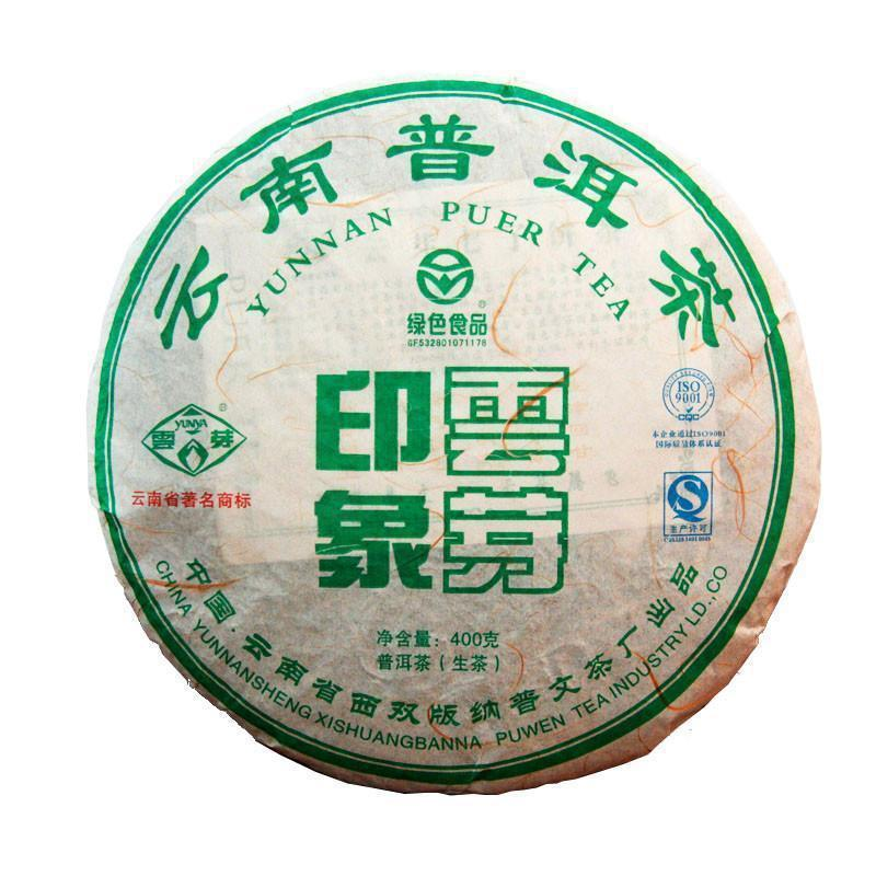 2011yr Yunnan Puwen Cloud Bud Impression Raw Puer Tea 400g