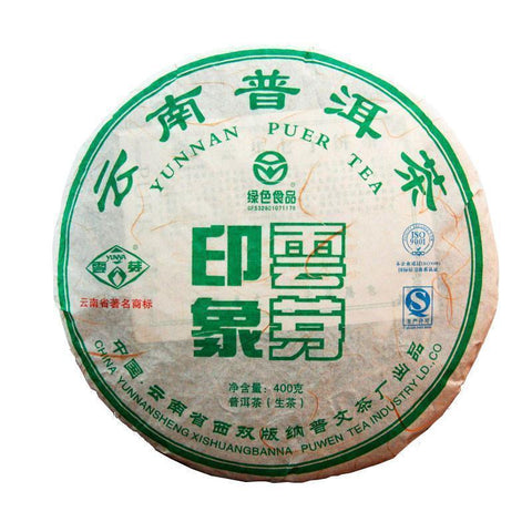 2011yr Yunnan Puwen Cloud Bud Impression Raw Puer Tea 400g-Moylor