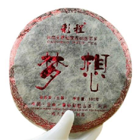 2012 Caicheng 100g Dream Tea Puerh Raw Tea Seven Tea Cake-Moylor