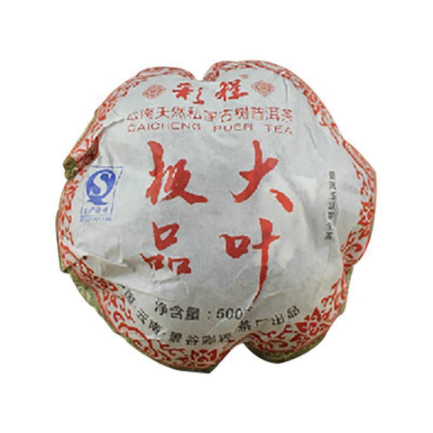 2012 Caicheng Gold Melon Old Tea Trees Big Leaf Pumpkin Raw Puerh Tea 500g-Moylor