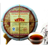 2013 Authentic Puerh Tea Gold Hao Imperial Article Ripe Puer Tea 200g Pure Material Arbor Green Tea Fair Gold