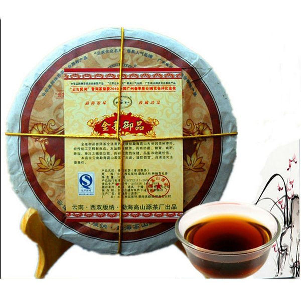 2013 Authentic Puerh Tea Gold Hao Imperial Article Ripe Puer Tea 200g Pure Material Arbor Green Tea Fair Gold-Moylor