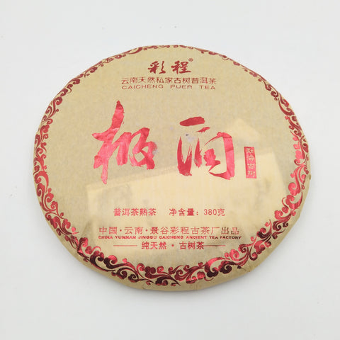 "2013 Cai Cheng ""Ji Run"" Old Tree Pu'erh Shu Tea 380g-Moylor"