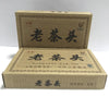 2013 Yunnan Pu'er Cooked Tea Old Tea Brick 250g