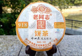 2013yr Pu Er Tea 131  Haiwan Old Tea 918 Cakes Puer Raw Tea 200g