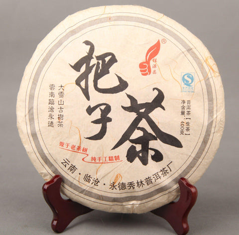 2013yr Raw Pu'er Tea Cake Yongde Snow Mountain Trees Tea To Handle Handmade Pu'er Tea 400g-Moylor