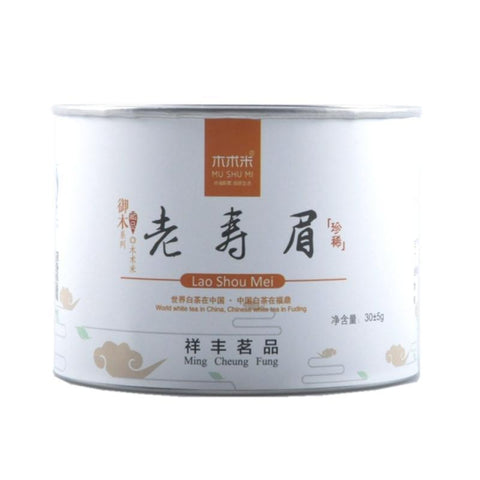 2013yr Shoumei FuDing Laoshoumei High Mountain QS Certification Old White Tea 30g-Moylor