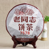 2014 Authentic Yunnan Haiwan Old Commrade 7578 Ripe Shu Cake Tea 357g