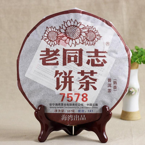 2014 Authentic Yunnan Haiwan Old Commrade 7578 Ripe Shu Cake Tea 357g-Moylor