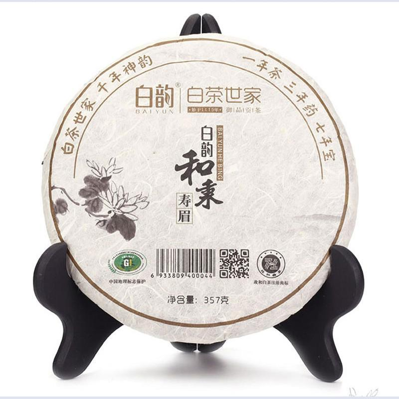 2014 Baiyun Hebing Old Shoumei  White Tea Cake  357g