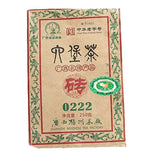 2014 Sanhe Brand Traditional Golden Flower Liubao Dark Tea Super 0222 Dark Brick Tea 250 g