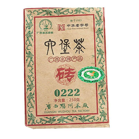 2014 Sanhe Brand Traditional Golden Flower Liubao Dark Tea Super 0222 Dark Brick Tea 250 g-Moylor