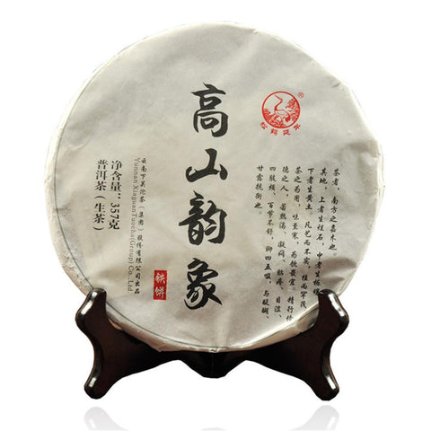2014 Xiaguan Tuo Tea Alpine Rhyme 357g Raw Tea-Moylor