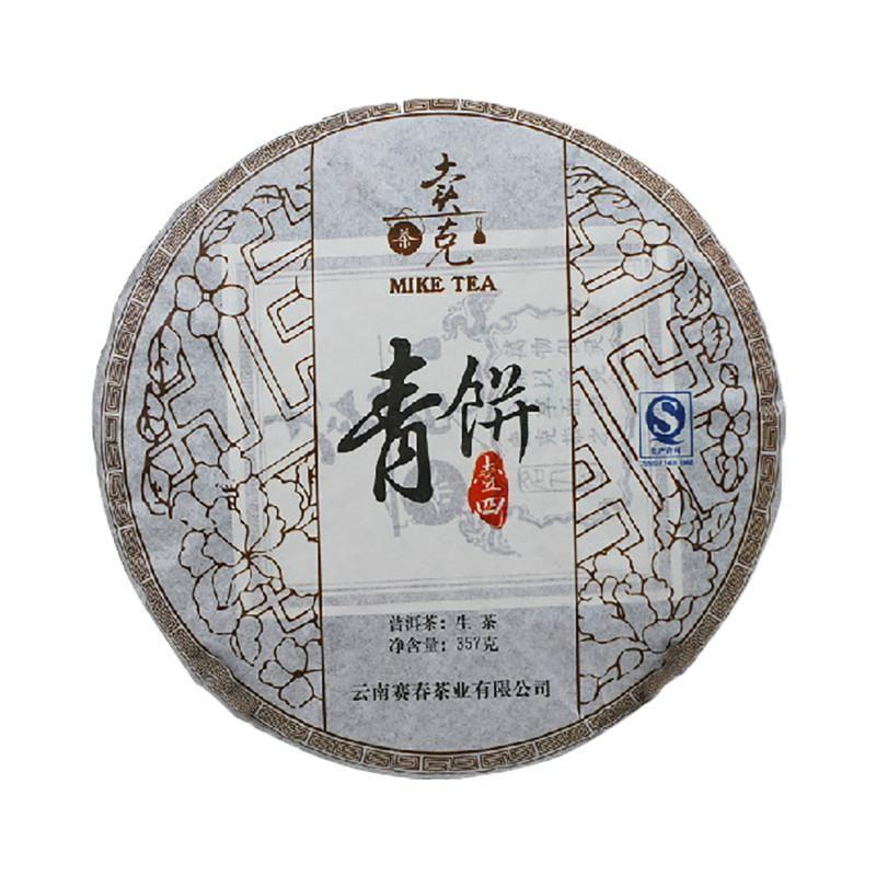 2014Yr New Raw MIKE Puer Cake 357g Puerh Tea Health Yunnan Seven Tea Cake Spring Tea