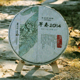 2014yr Yunhe Tea Factory Spring Raw Puer Tea 357g-Moylor