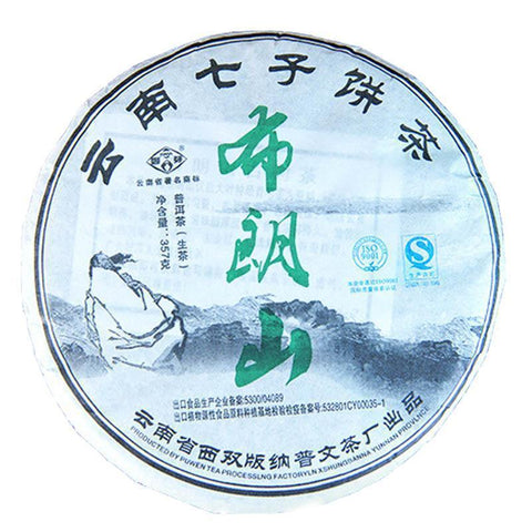 2015 Bulang Mountain Old Tea Trees Yunya Raw Pu'er Tea Cake 357g-Moylor