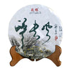 2015 Caicheng Tea Earlier Spring Tea Yunnan Raw Pu'er Tea 200g