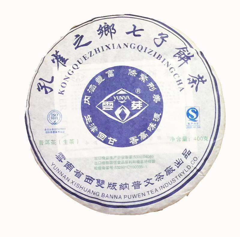 2015 New Puwen Yunya Cake Health Puerh Tea 400g Peacock Puerh Shen Tea