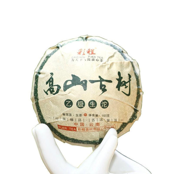 2015 Year Caicheng Class B Chinese Alpine Ancient Trees Raw Puer Tea Shen Tuo100g-Moylor